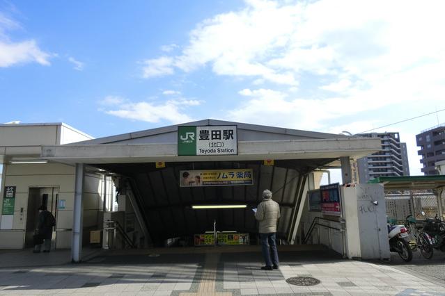 豊田(東京都) image