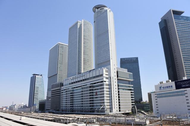 名古屋 image