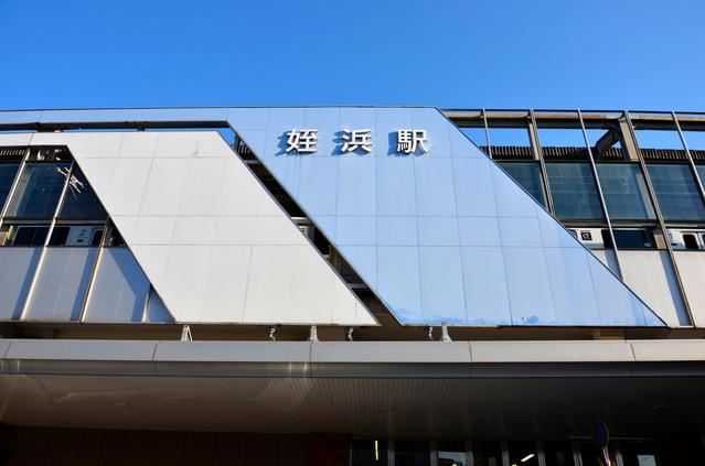 姪浜 image