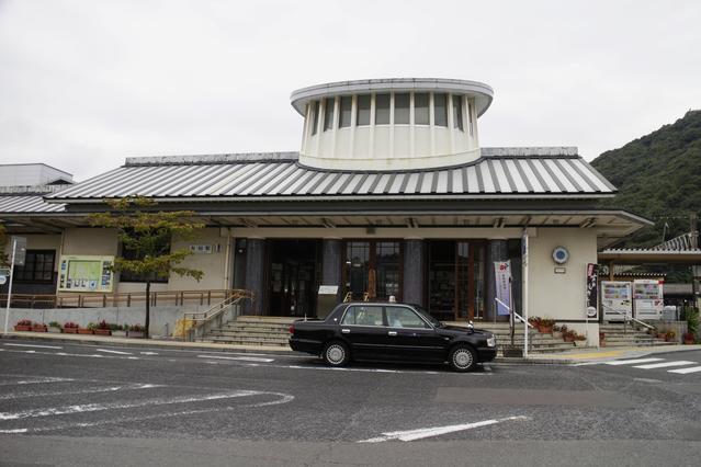 有田 image