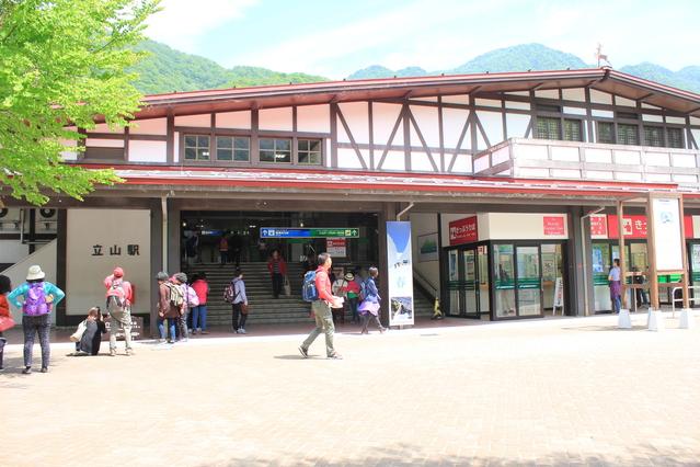 立山 image
