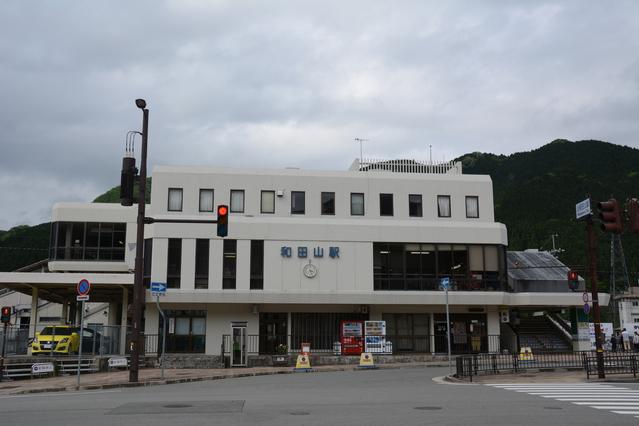 和田山 image