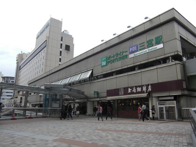 三宮(ポートライナー) image