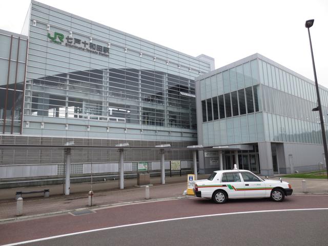 七戸十和田 image