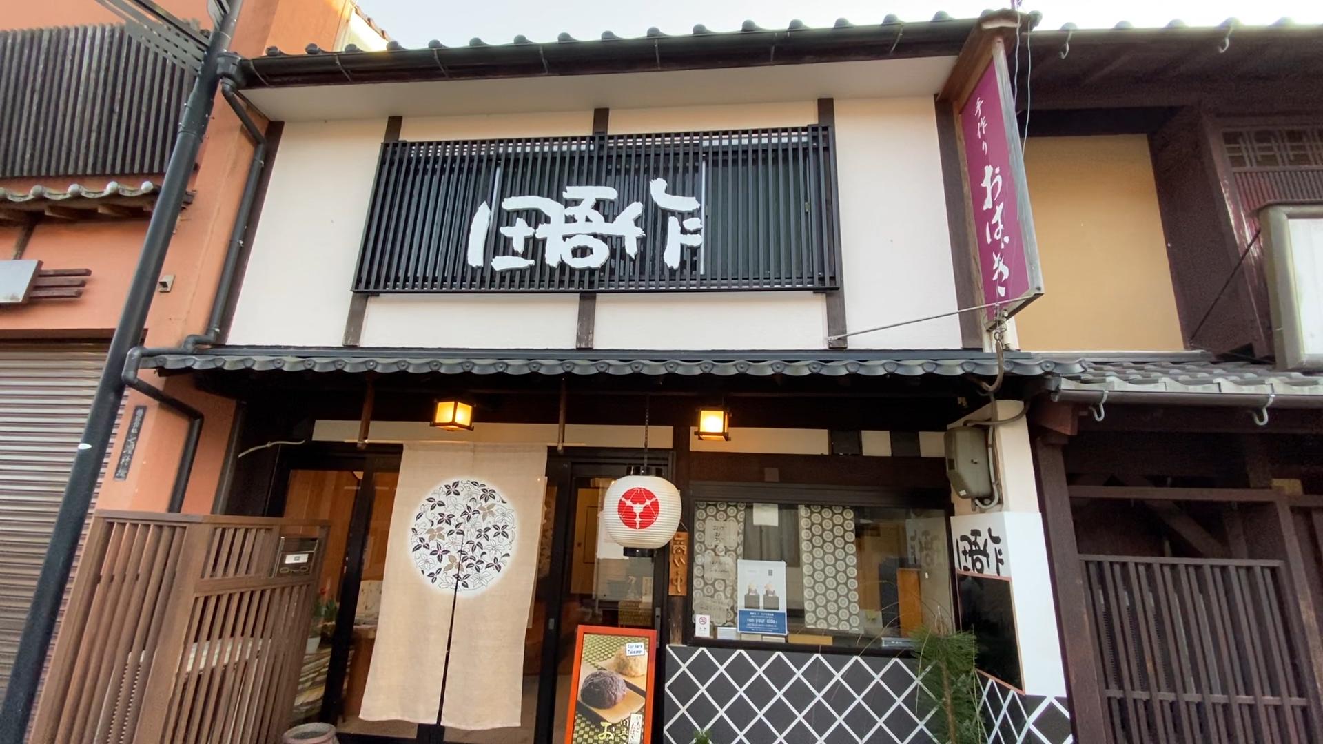 田吾作 image